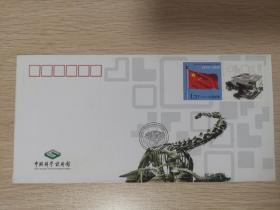 中国科学技术馆纪念封
