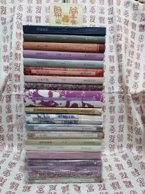 【海上文库】22册合售:纸上翩跹、插图的故事、说来话儿长、南非之南、温酒话东邻、好吃、桥在水上、电影撞新闻、一千年夜宴、跳舞的螃蟹,明前的茶、卷手语、城市化的权力傲慢、看电影、季门立雪、国故新知、准谈风月、雅致的结构、浮世物语、往事点滴、馋游山水、书商的旧梦、最难的事