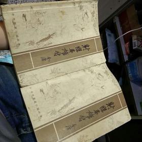 【一版一印2本一套】射雕英雄传 上下册 金庸  长江文艺出版社