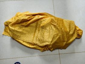 民国黄色料面一块(长550厘米,宽86厘米)