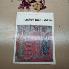 Andrei Riabushkin安德烈·里亚布什金