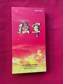 八集大型纪录片:强军 8片装 DVD
