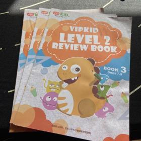 美国小学在家上 vip kid Level 2 Review book 2-4三册合售