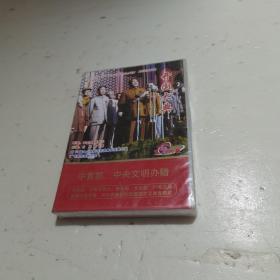 【电影】开国大典 VCD  4片装(未拆封)