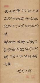 明 吕颛 跋 赵令穰湖庄清夏图。纸本大小27.09*55厘米。宣纸艺术微喷复制,非偏远包邮