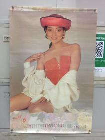 1994年挂历——女明星一张(马羚)长85.5厘米,宽57厘米,号5