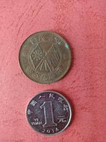 纪念币(中华民国)