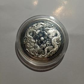 二龙戏珠十二生肖纪念币