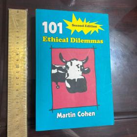 101 Ethical Dilemmas history of ethics