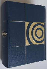 西班牙文原版书 Pequeño Larousse en color