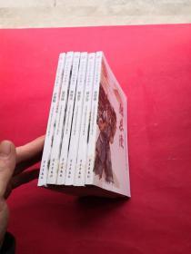 中华先烈人物故事汇--邱少云+黄继光+张思德+卢德铭+杨靖宇+董存瑞 六本合售