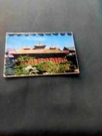雍和宫明信片