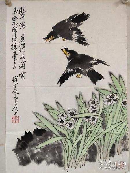 海派著名画家【钱行健】精品花鸟画《水仙 八哥》一幅,尺寸已标注在图片上