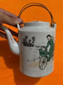 毛主席万岁瓷壶,送《红旗》杂志下乡,(详细看图,手提是铜的)1970