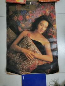 1994年香港红星挂历(存10张)