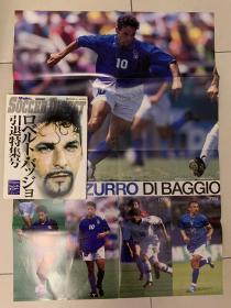 【日本足球原版】罗伯特·巴乔退役纪念刊,带一张双面大海报