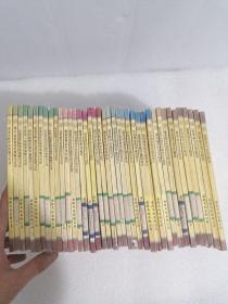 课堂教学方法与艺术实用丛书(全40册 现39册合售)