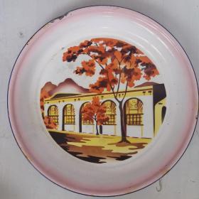 上海搪瓷一厂搪瓷盘(1967年10月)