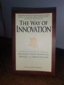 the way of innovation (创新的方式)