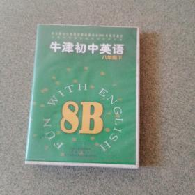 磁带:牛津初中英语(八年级)下 8B