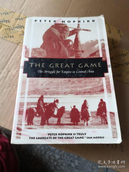 The Great Game:On Secret Service in High Asia