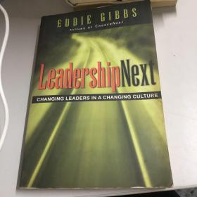 LeadershipNext(如图)