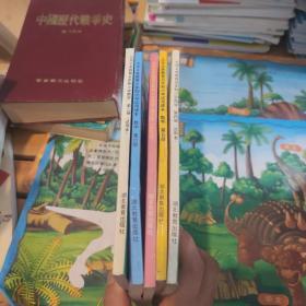 九年义务教育五年制小学数学 试用本 第2-6册 共五本合售 馆藏本 未填写
