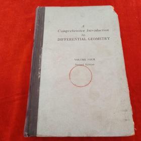 微分几何  第4卷