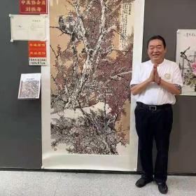 中美协大家 刘铁奇画家 中国花椒第一人 国画 16平尺(带老师签名作品两个和证书复印件一个)