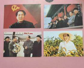 明信片(主席明信片12张内容:1954年毛泽东在杭州郊区,毛泽东同志1942年在延安给干部作报告,1958年毛主席在河南农村视察,毛泽东同志一九五四年在中国共产党第七次全国代表大会上作政治报告,1945年毛泽东同志和朱德同志在延安研究作战方针,毛泽东同志一九六三年在火车上审阅河北省水利工程规划图,1962年毛泽东同志和周恩来刘少奇朱德陈云邓小平等内容)