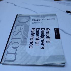 美国视觉设计学院用书