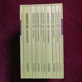 藏传佛教僧尼学法用法丛书:场所篇,人员篇,财务篇,活动篇全套(藏汉对照)