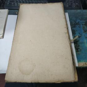 纸装书3066     清拓本《唐纪泰山铭》167字,巨字本