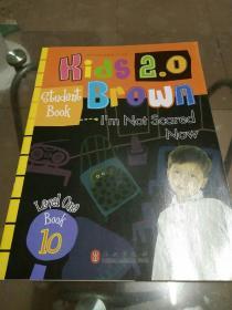 kids Brown2.0 Level1 布朗儿童英语(练习册10)