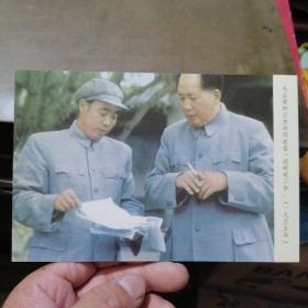照片:毛主席和汪东兴同志在一起研究工作。(一九五五年)   影印版