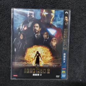 钢铁侠2 DVD  光盘 碟片未拆封 外国电影 (个人收藏品) 内封套封附件全 带国语