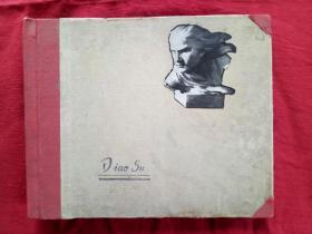《雕塑艺术照片(一)》内有57幅照片精装    照片册尺寸:22Ⅹ17.8╳2Cm