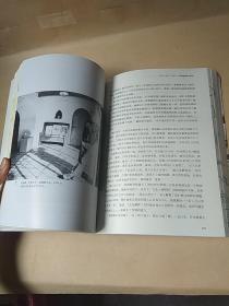 史蒂夫·乔布斯传(修订版)