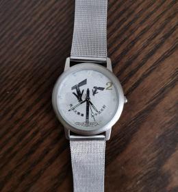 长征火箭第五十次发射纪念手表
