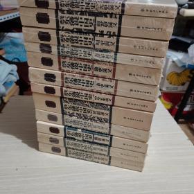 蔡东藩说中国史:全12本合售《前汉演义,后汉演义,两晋演义,南北史演义,唐史演义,五代史演义,宋史演义,元史演义,明史演义,清史演义,民国演义,中华全史演义》