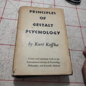 Principles Of Gestalt Psychology