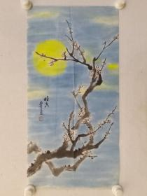 保真书画,于希宁大师孙女,于希宁国梅馆馆长,于萍《暗香》国画一幅,画心尺寸65×33cm。