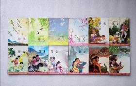 六年制小学课本 语文 第1-12册[包邮政快递]