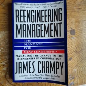 ReengineeringManagement