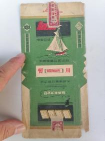 解放初太原烟草公司【顺风牌香烟】 - 烟标 -上印