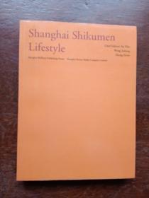上海石库门风情画(英文)。有百余幅老上海风情画。以图为准,建议挂刷
