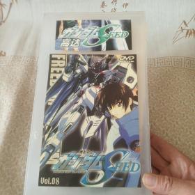 机动战士高达光盘光碟DVD盒装精品29碟装,少见版本