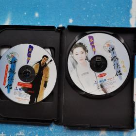 新神雕侠侣 降龙篇 第三波 4张游戏光盘