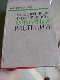 PACTEHNN