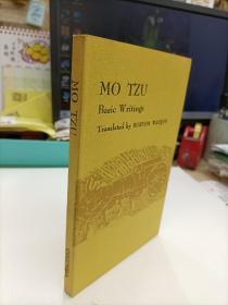 Mo Tzu:Basic Writings